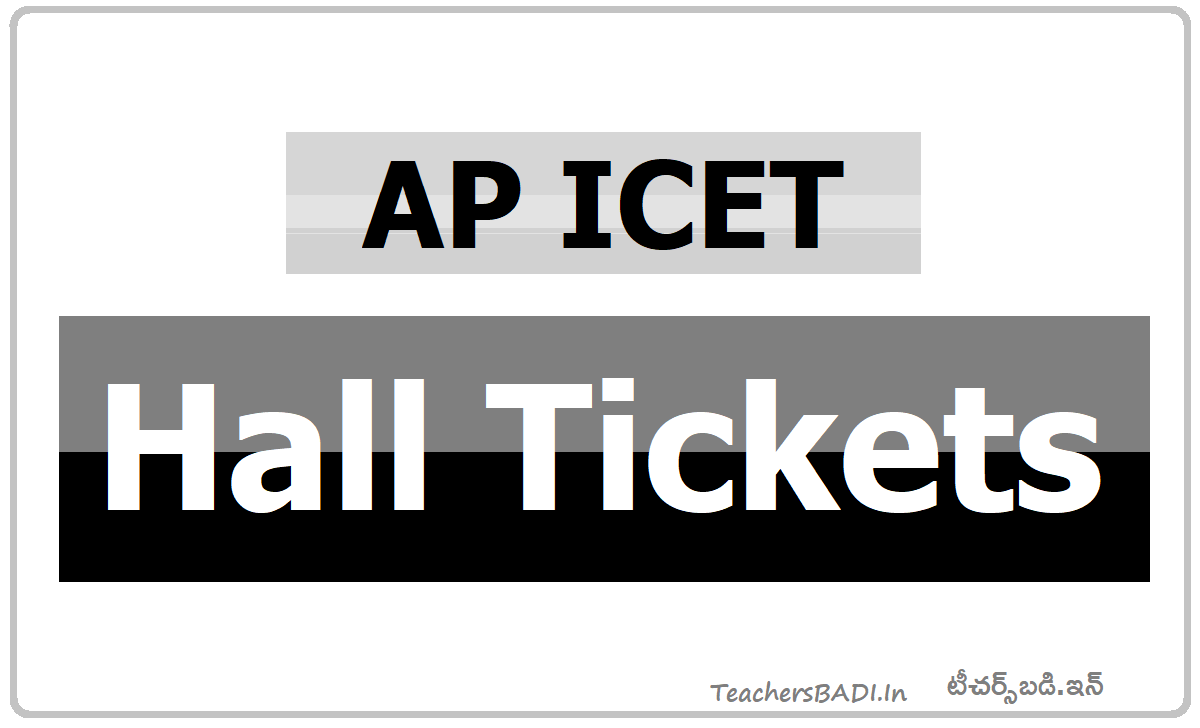 AP ICET Hall Tickets 2020 (MBA MCA Entrance Test)