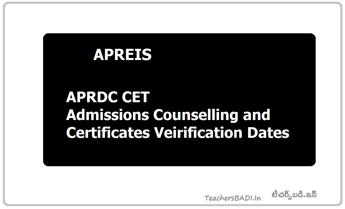 APRDC CET Admissions Counselling & Certificates Verification dates 2020