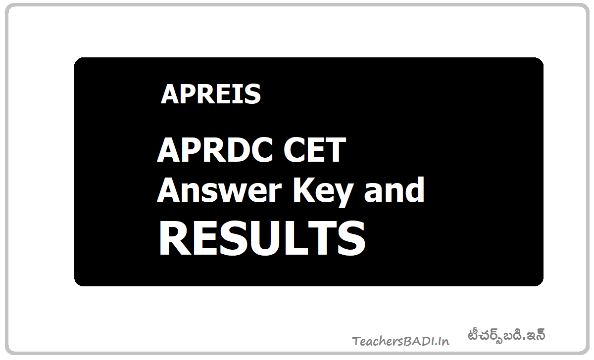 APRDC CET Answer Key & Results 2020