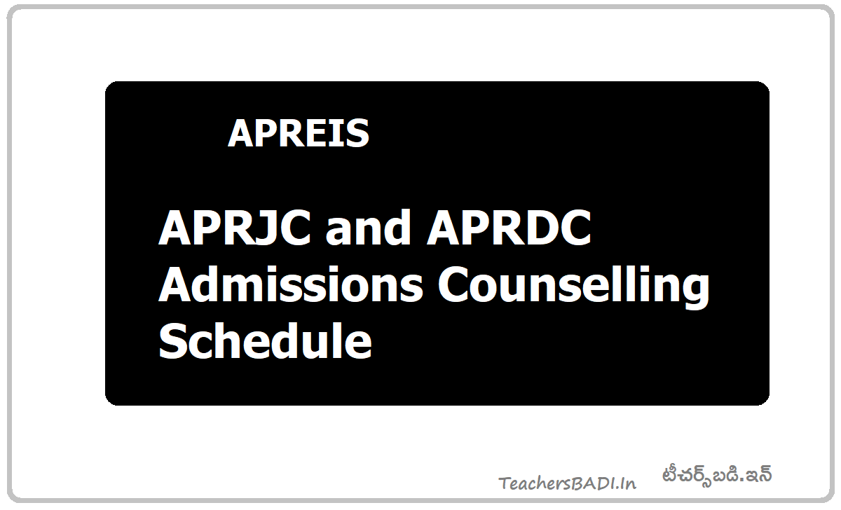 APRJC & APRDC Admissions Counselling Schedule 2020