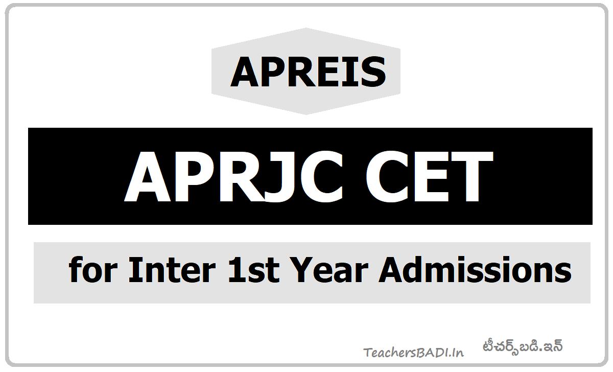 APRJC CET 2020, Apply Online on www.aprjdc.apcfss.in