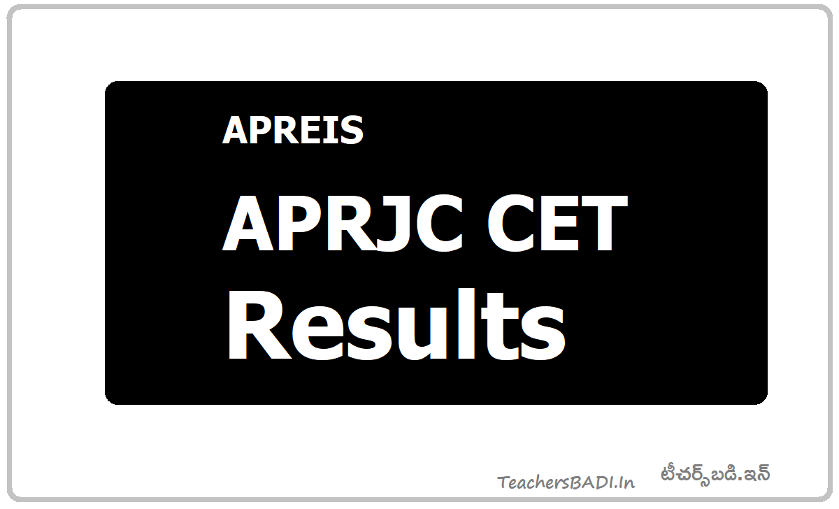 APRJC CET Results 2020 (APRJC Entrance Test)