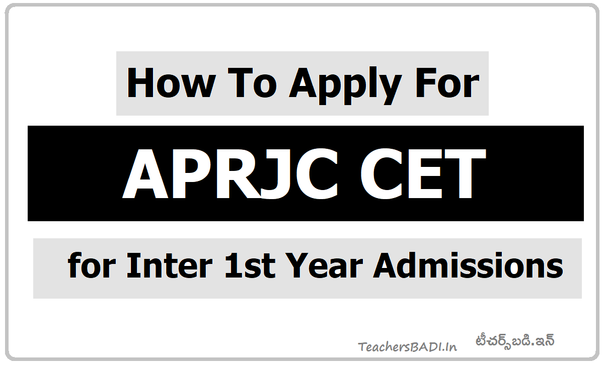 How To Apply for APRJC CET 2020 & Submit Online Application Form