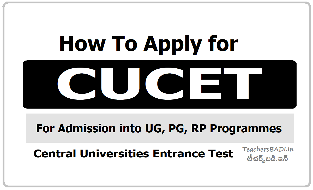 How To Apply for CUCET 2020 & Submit Online application form at cucetexam.in
