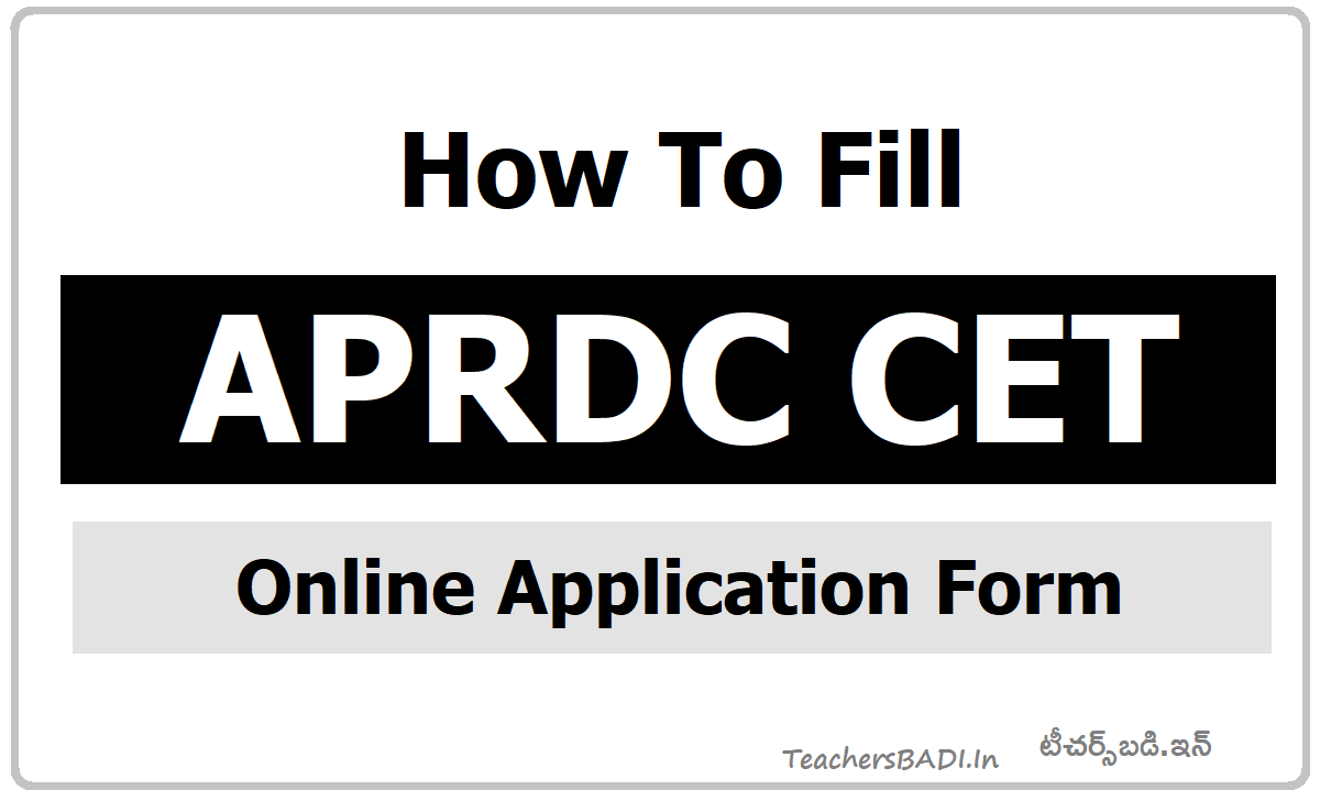 How To Fill APRDC CET Online application form 2020