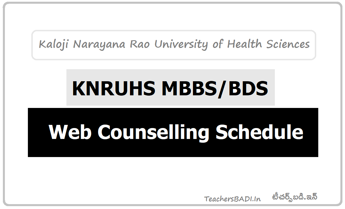 KNRUHS MBBS BDS Web Counselling Schedule 2020