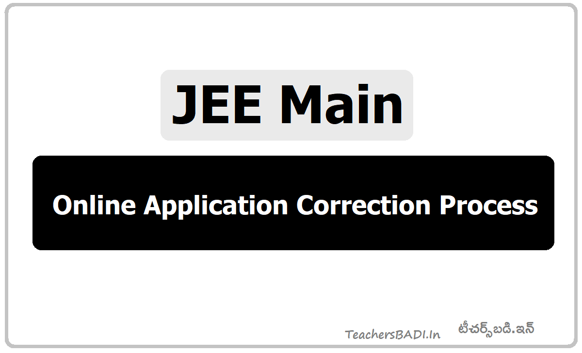 NTA JEE Main 2020 Online Application Correction Process