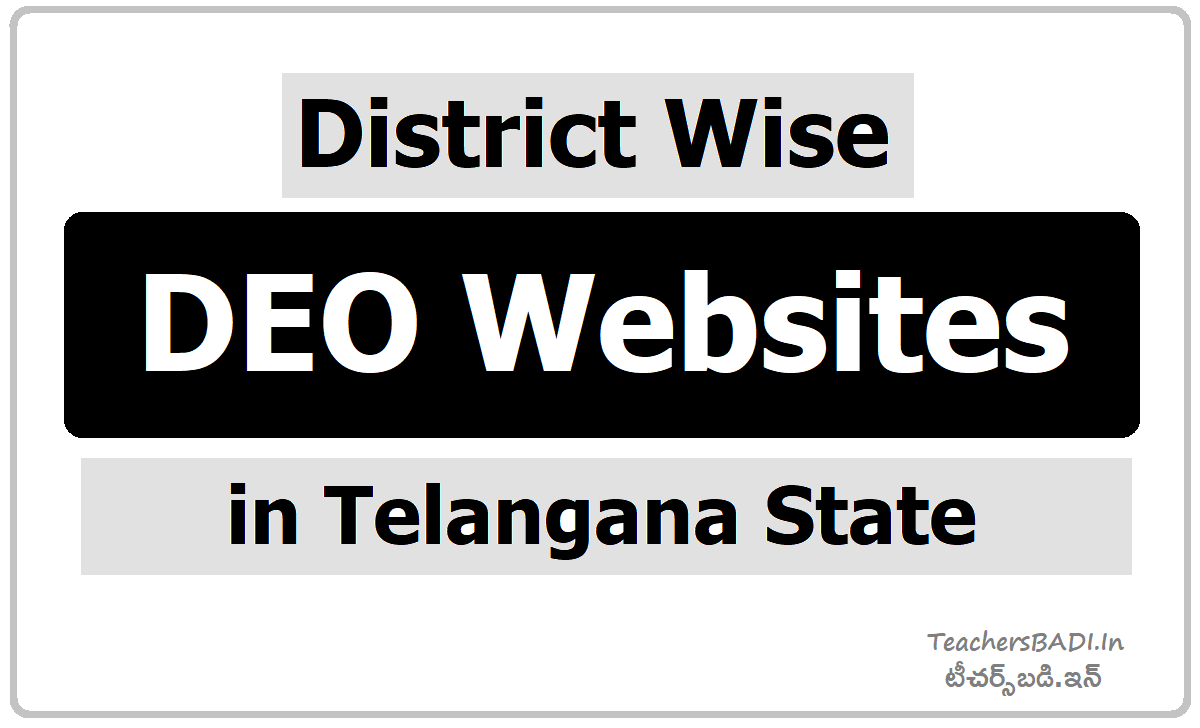 Telangana DEOs Websites, TS DEO's Websites, TS District wise Official Web portals