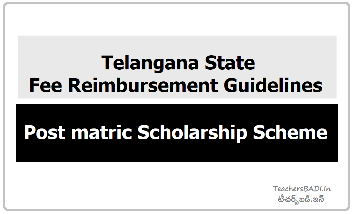 Telangana Fee Reimbursement Guidelines under Post matric Scholarship Scheme 2020