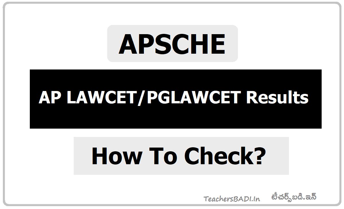AP LAWCET PGLAWCET Results 2021