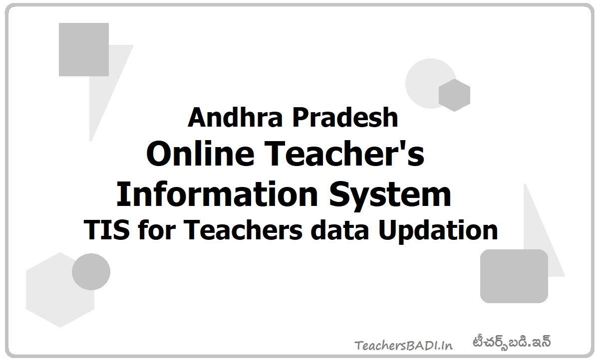 AP Online Teacher's Information System TIS for Teachers data/details Updation
