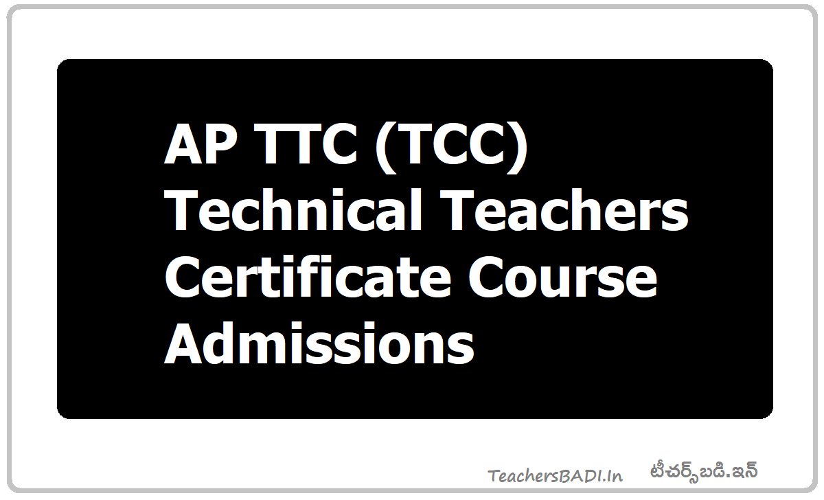 AP TTC Technical Teachers Certificate Summer training course