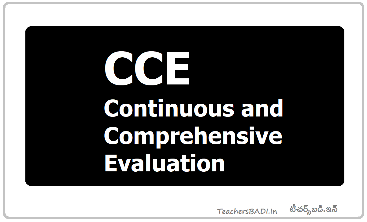 Continuous and Comprehensive Evaluation (CCE)