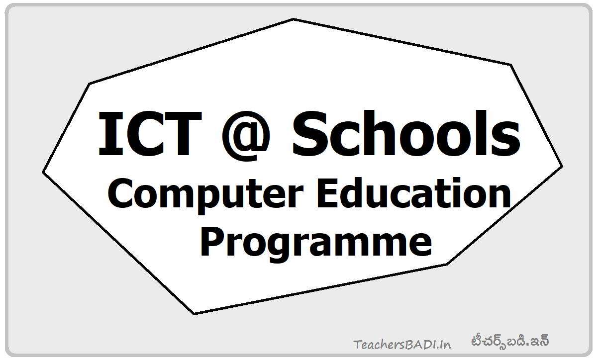 Computer Education- ICT @ Schools Computer Education Programme