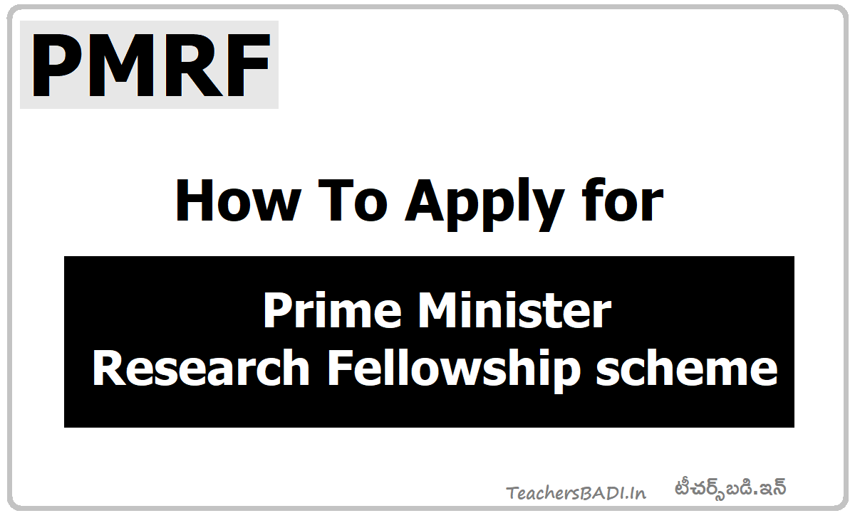 How To Apply for PMRF Prime Minister's Research Fellowship