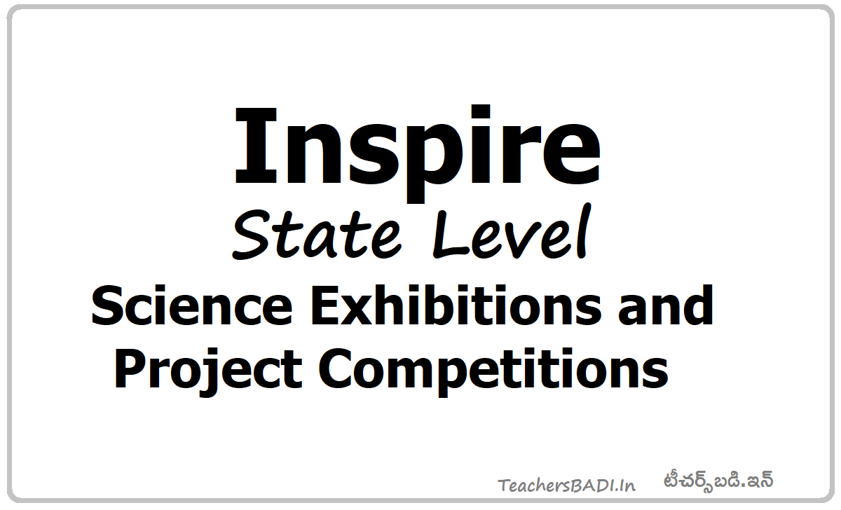 Inspire State Level Science Exhibitions & Project Competitions