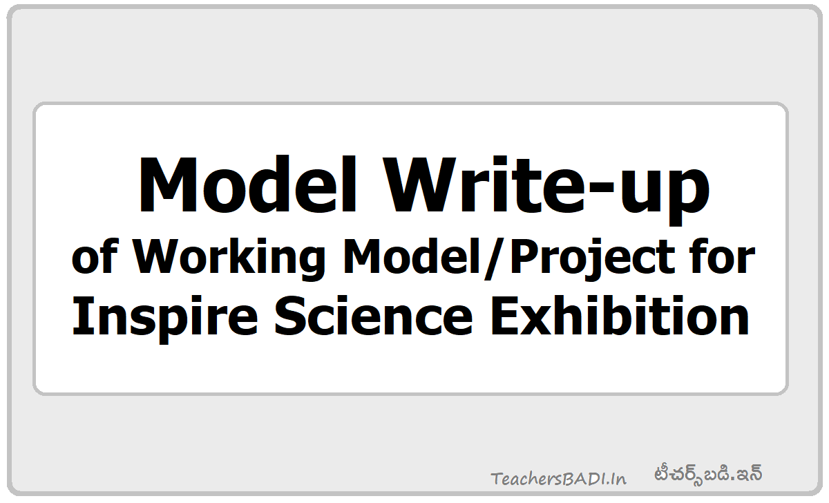 Model Write-up of the Working Model Project for Inspire Science Exhibition