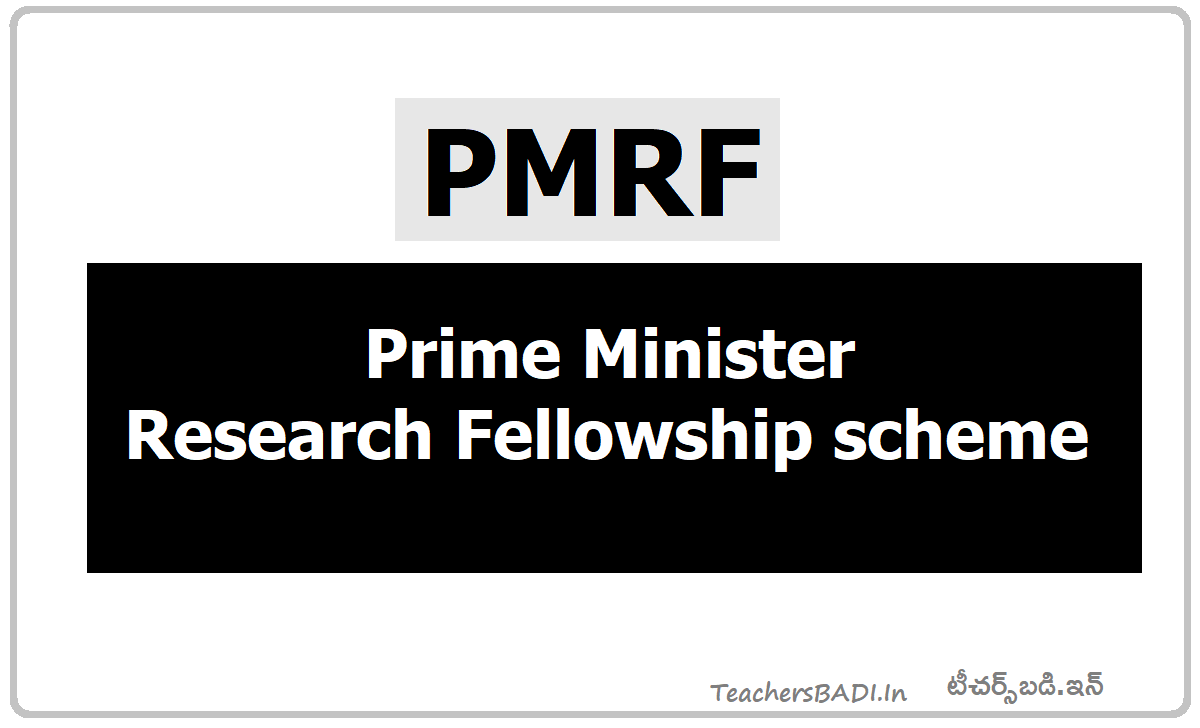PMRF Prime Minister Research Fellowship scheme