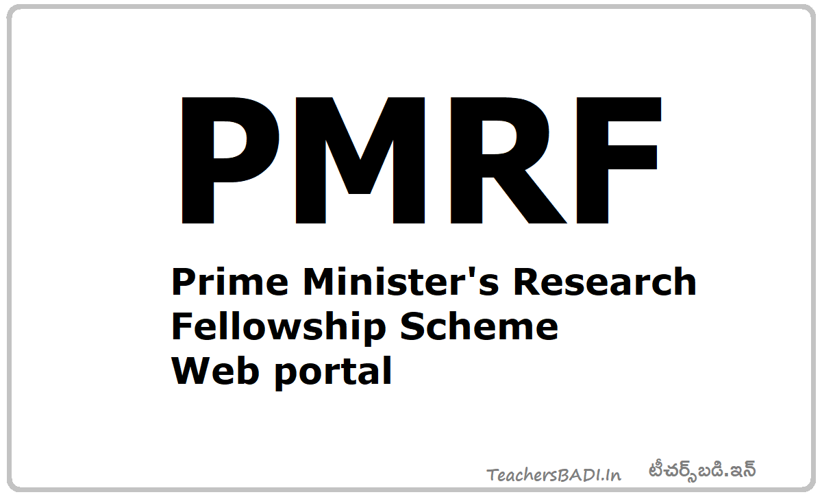 PMRF Prime Minister's Research Fellowship Scheme Web portal