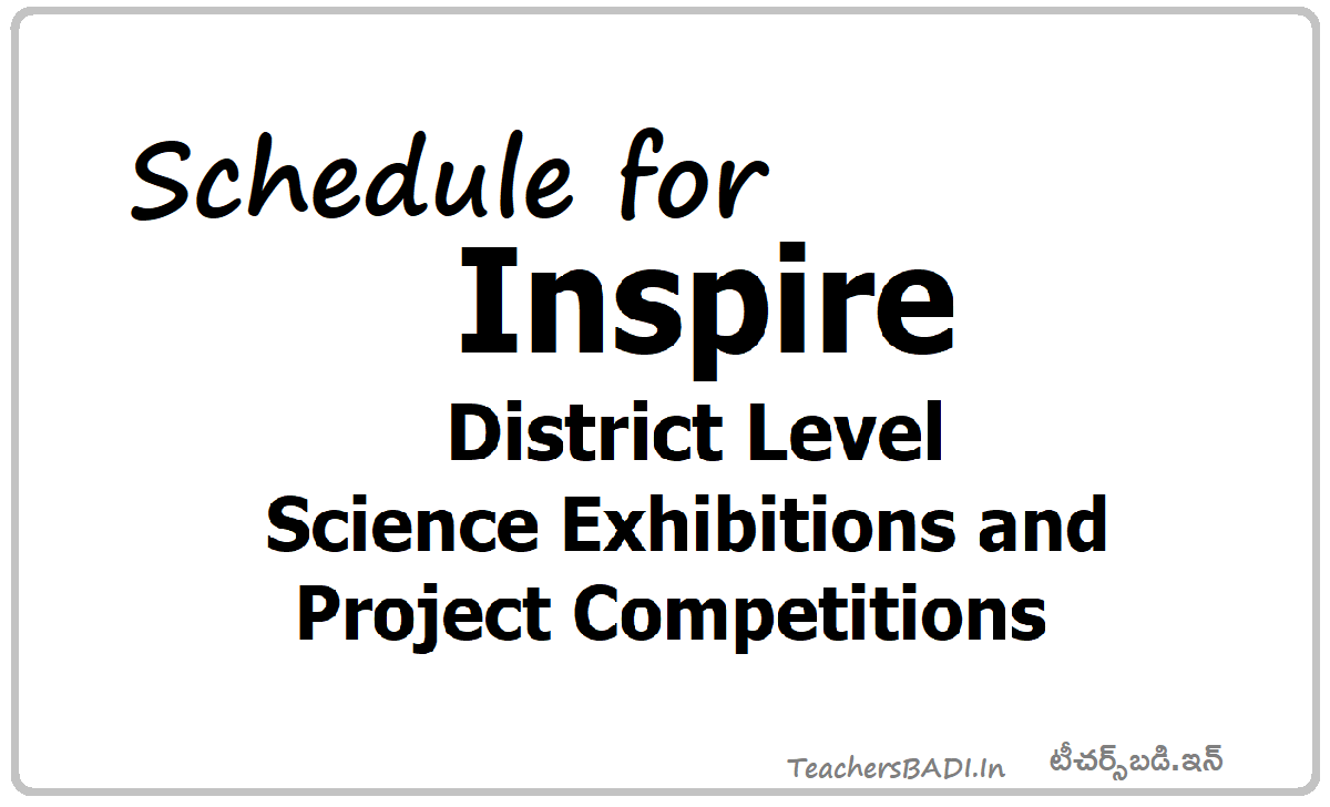 Schedule Inspire District Level Science Exhibitions & Project Competitions