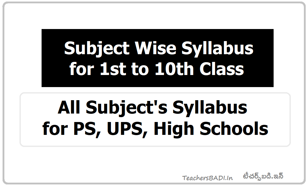 Subject Wise Syllabus for 1st to 10th Class - All Subject's Syllabus for PS, UPS, High Schools