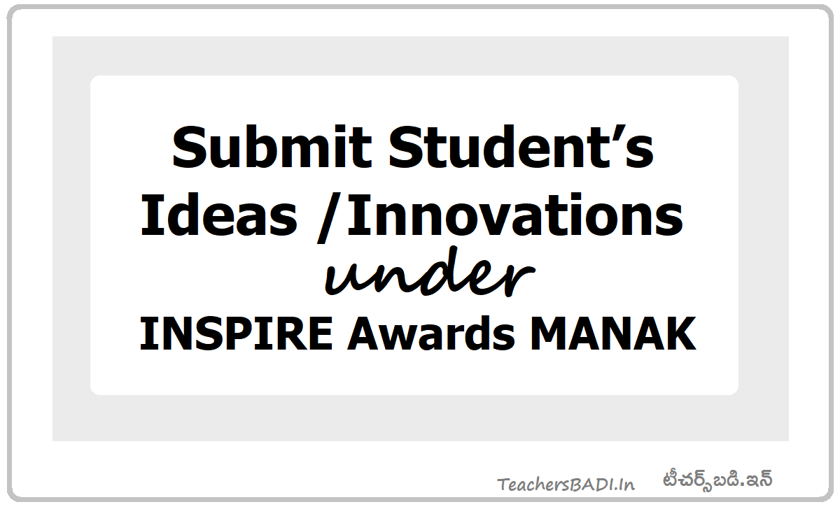 Submit Student's Ideas Innovations under INSPIRE Awards MANAK Programme 2020