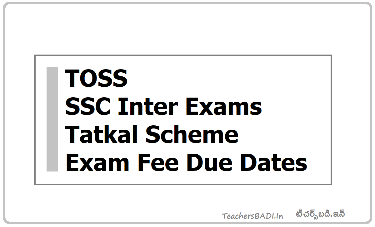 TOSS SSC Inter Exams Tatkal Scheme Exam Fee Due Dates