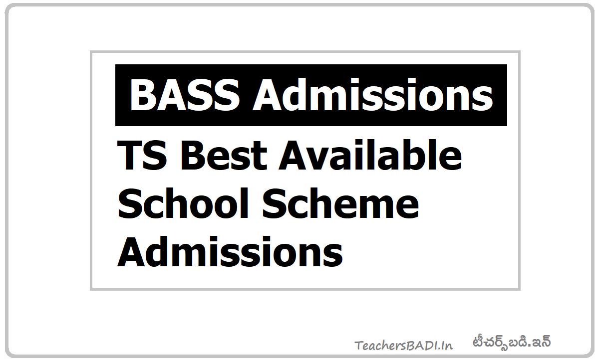 TS Best Available School Scheme Admissions 2020 (BASS admissions)