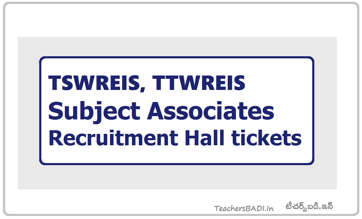 TSWREIS, TTWREIS Subject Associates Hall tickets 2020 Download