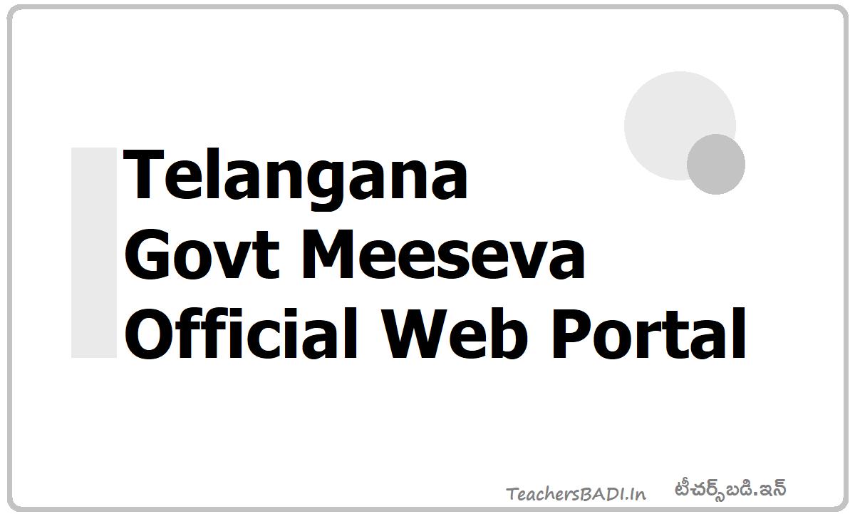 Telangana Govt Meeseva Official Web Portal