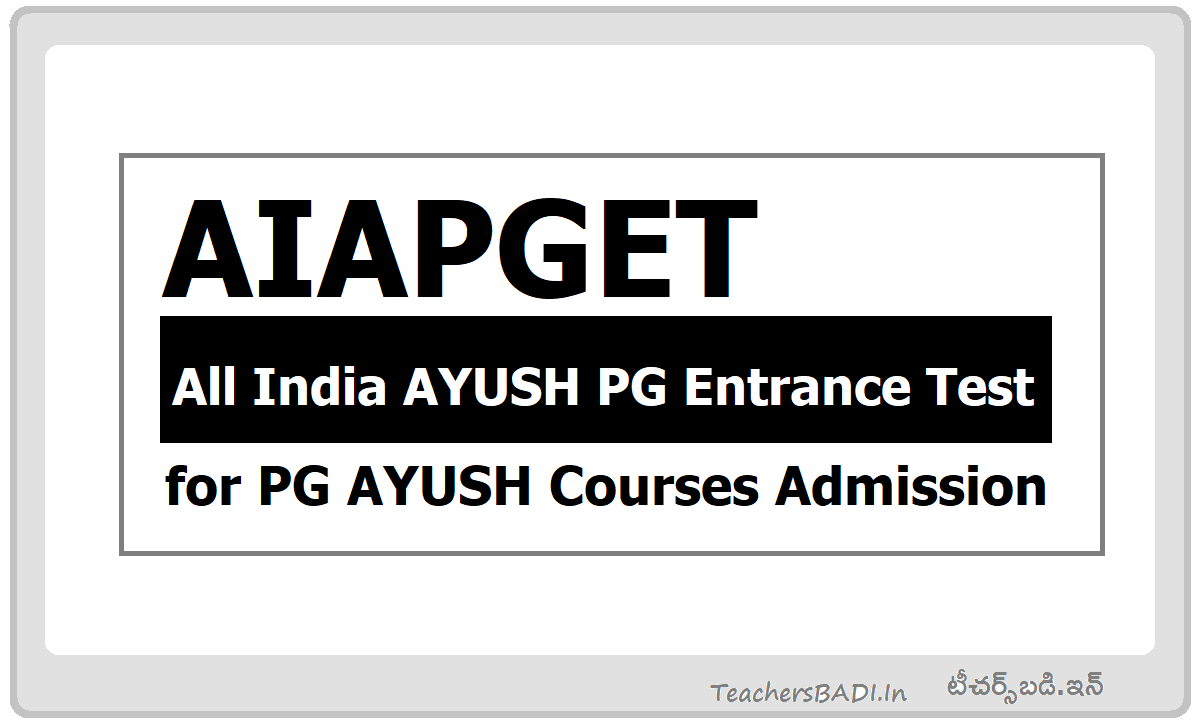 AIAPGET All India AYUSH PG Entrance Test 2020