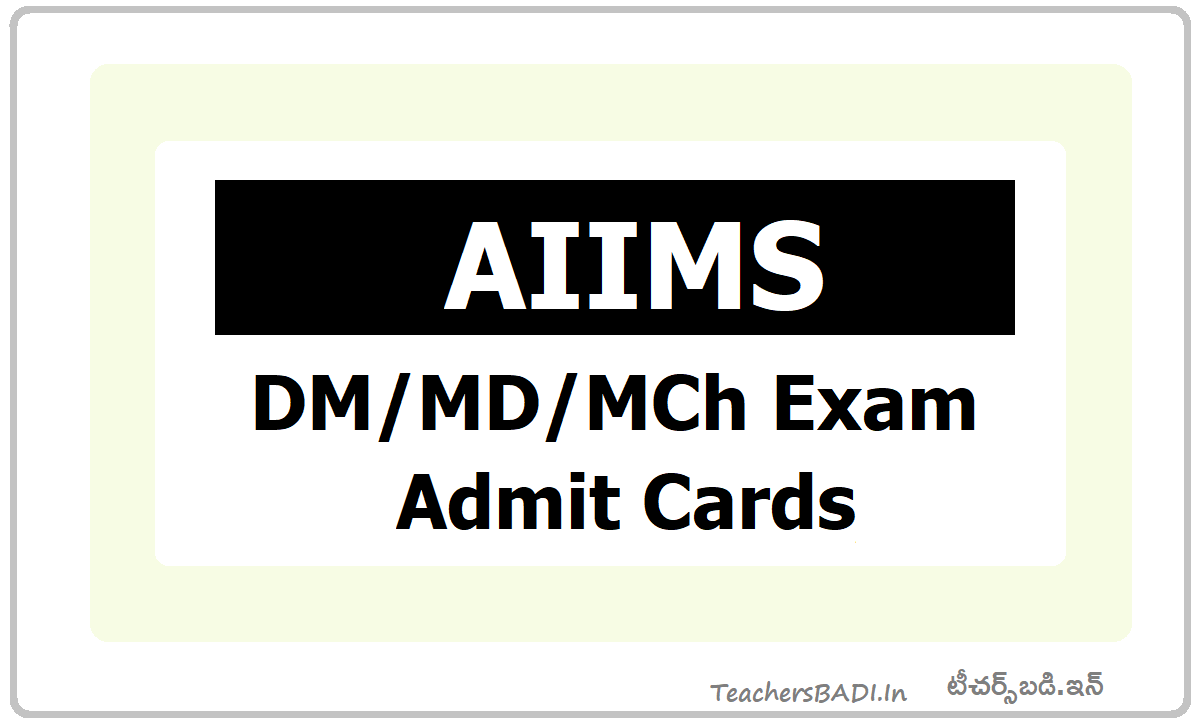 AIIMS DM MD MCh Admit Cards 2020