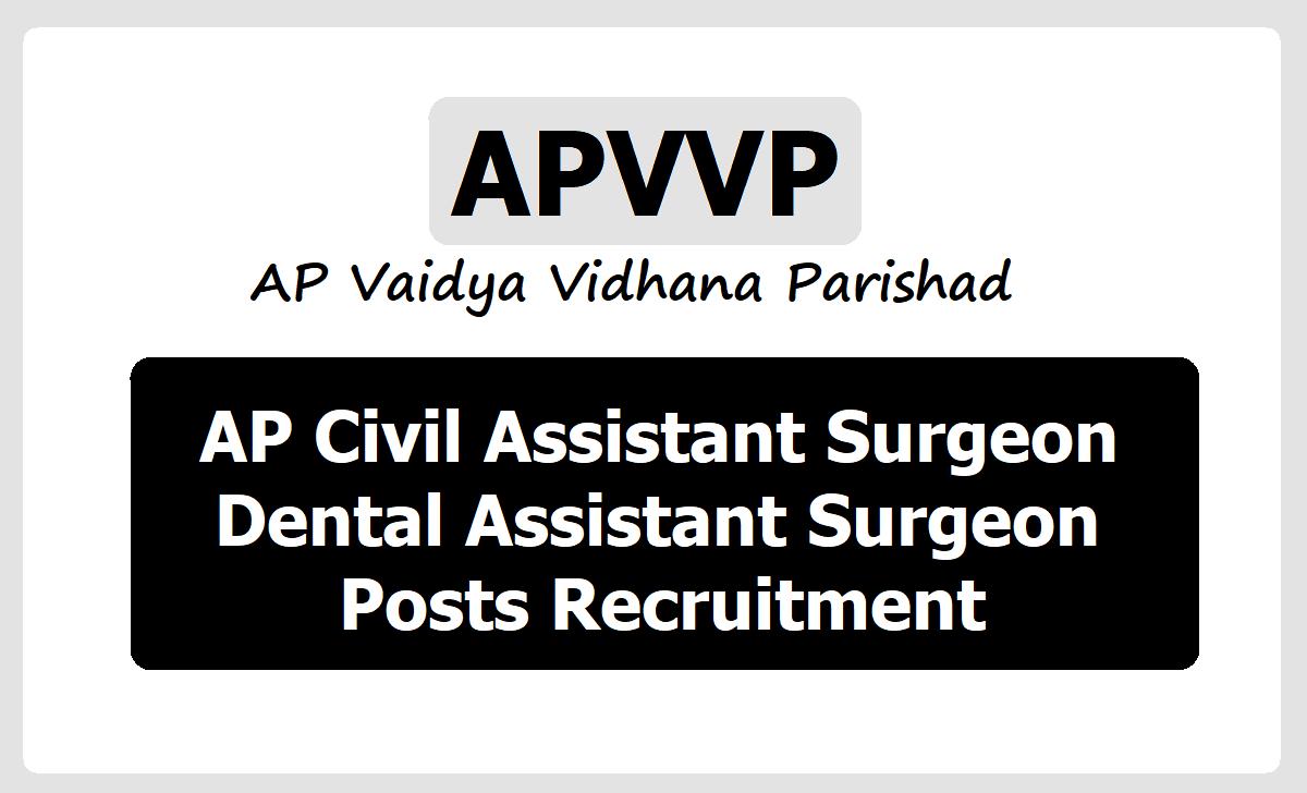 APVVP Civil Assistant Surgeon & Dental Assistant Surgeon Posts Recruitment 2020