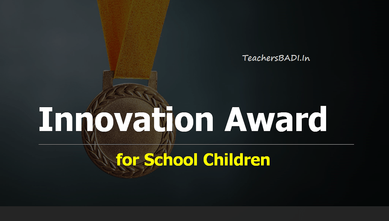 CSIR Innovation Award for School Children Online Application form (CIASC) 2020