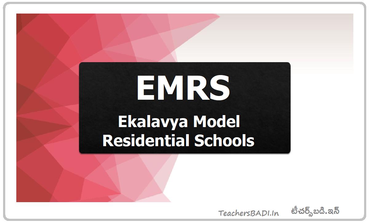 Ekalavya Model Residential Schools