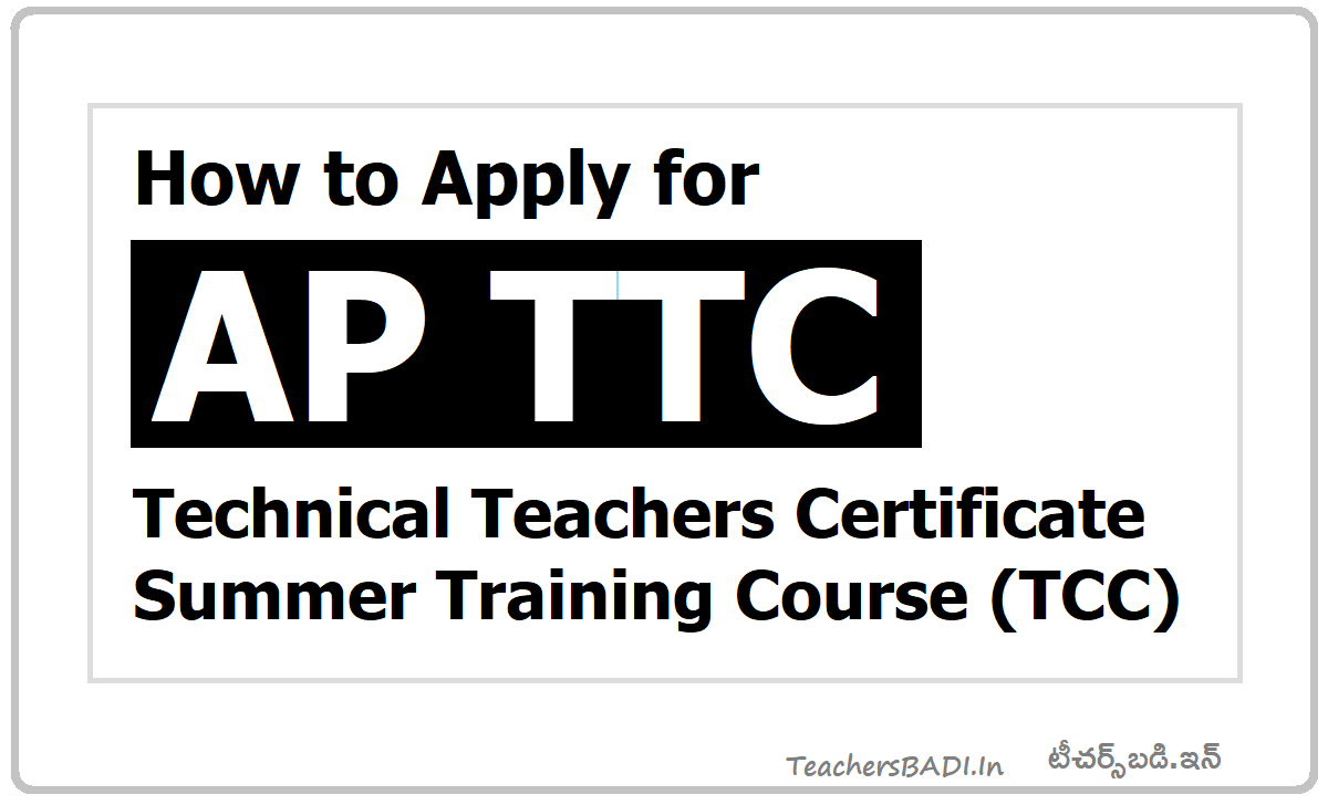 How to Apply for AP TTC Technical Teachers Certificate Summer training course (TCC) 2020