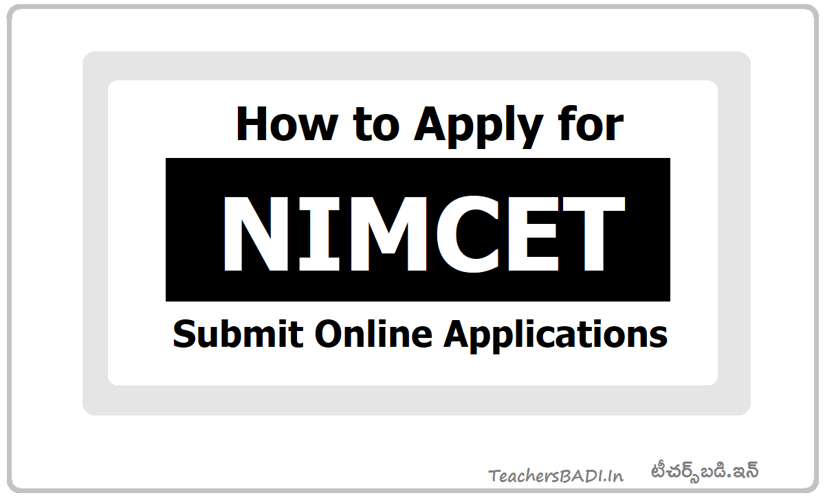 How to Apply for NIMCET 2020