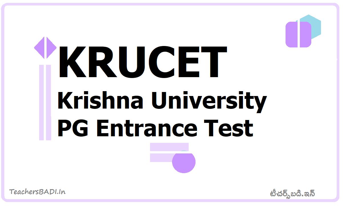 KRUCET 2020 for Krishna University PG Entrance Test