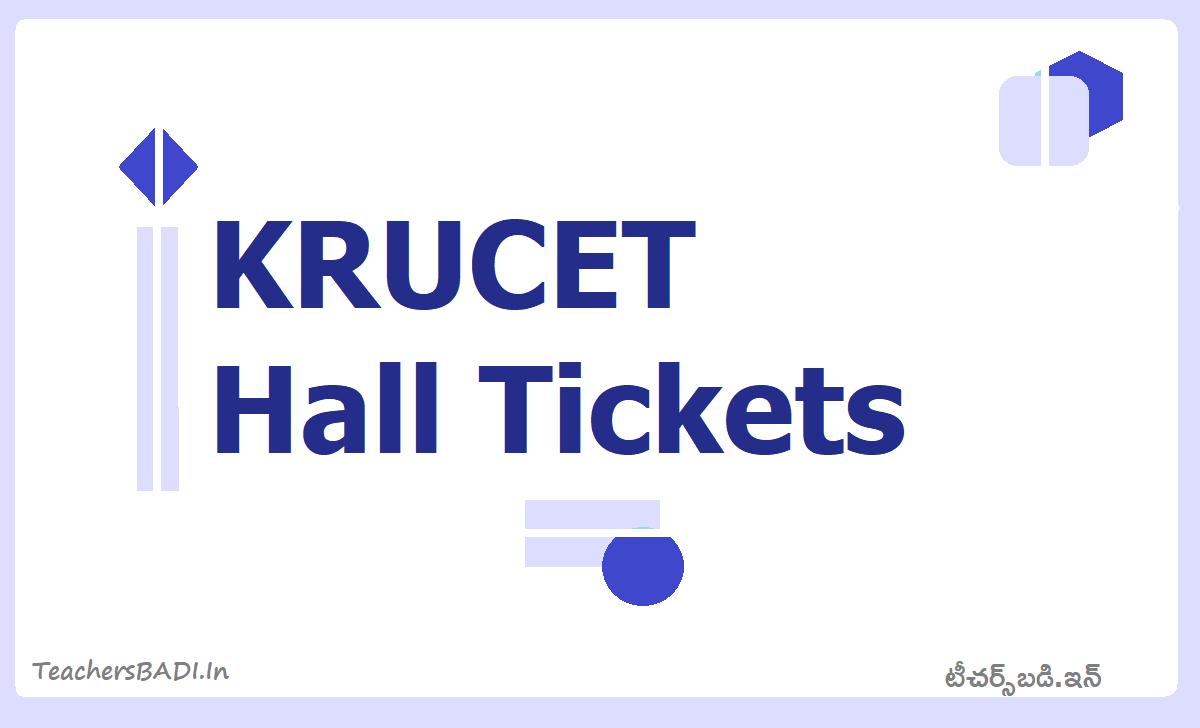 KRUCET Hall Tickets 2020 (KRUPGCET)