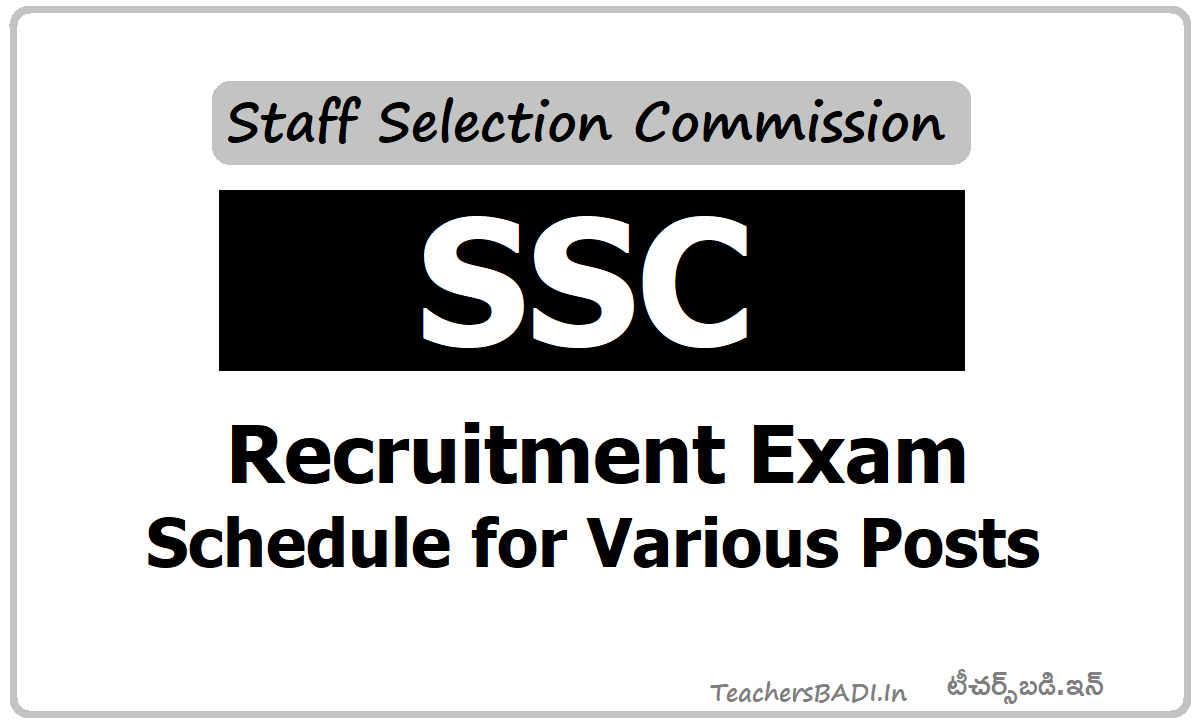 Staff Selection Commission SSC Recruitment Exam Schedule 2020 for various posts
