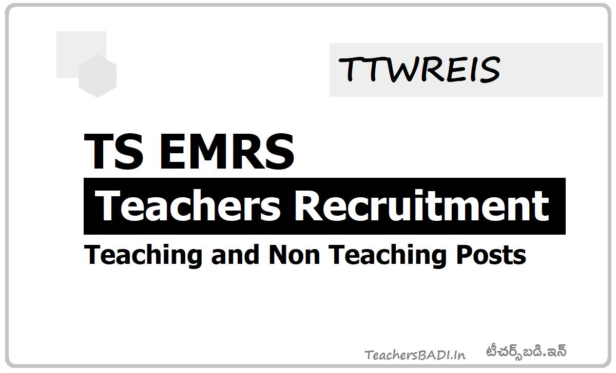 TS EMRS Teachers Recruitment 2020, Apply Online from here