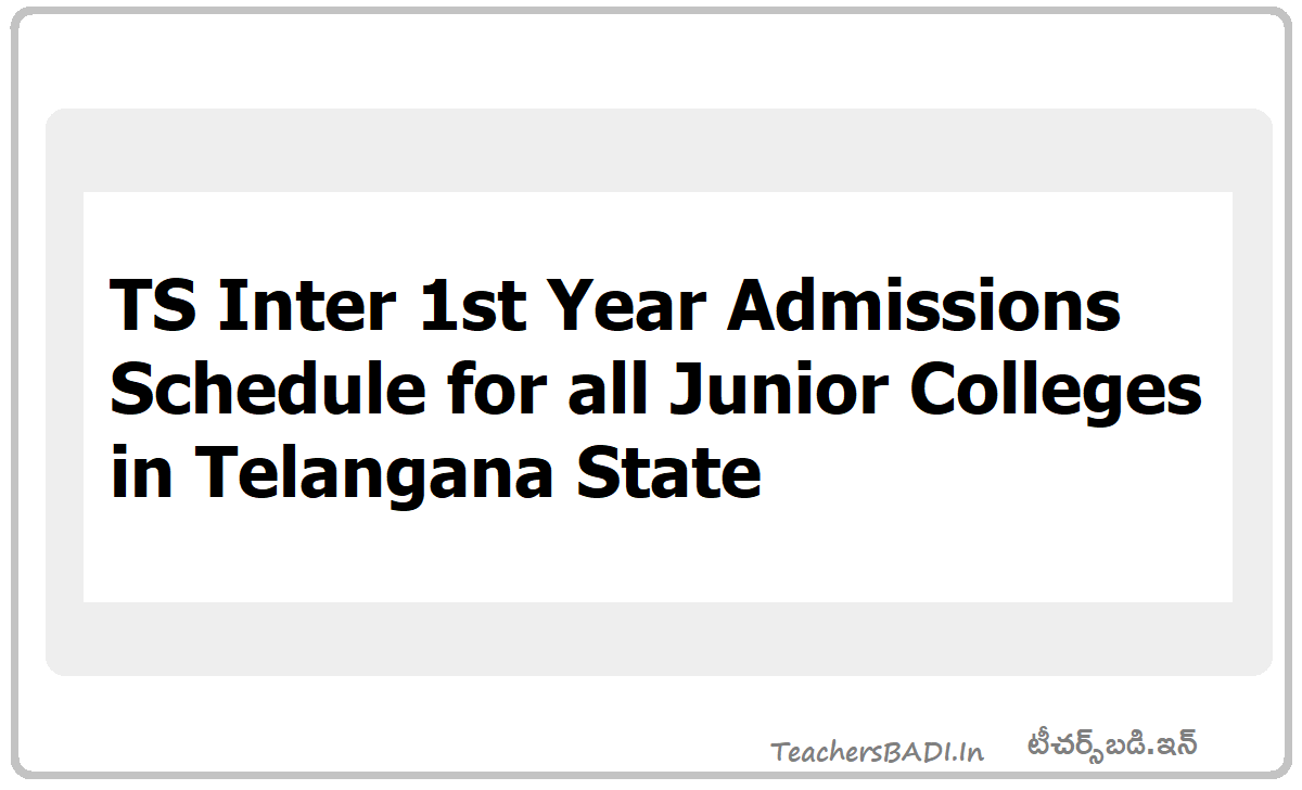 TS Inter 1st Year Admissions 2020 schedule for all Junior Colleges in Telangana State