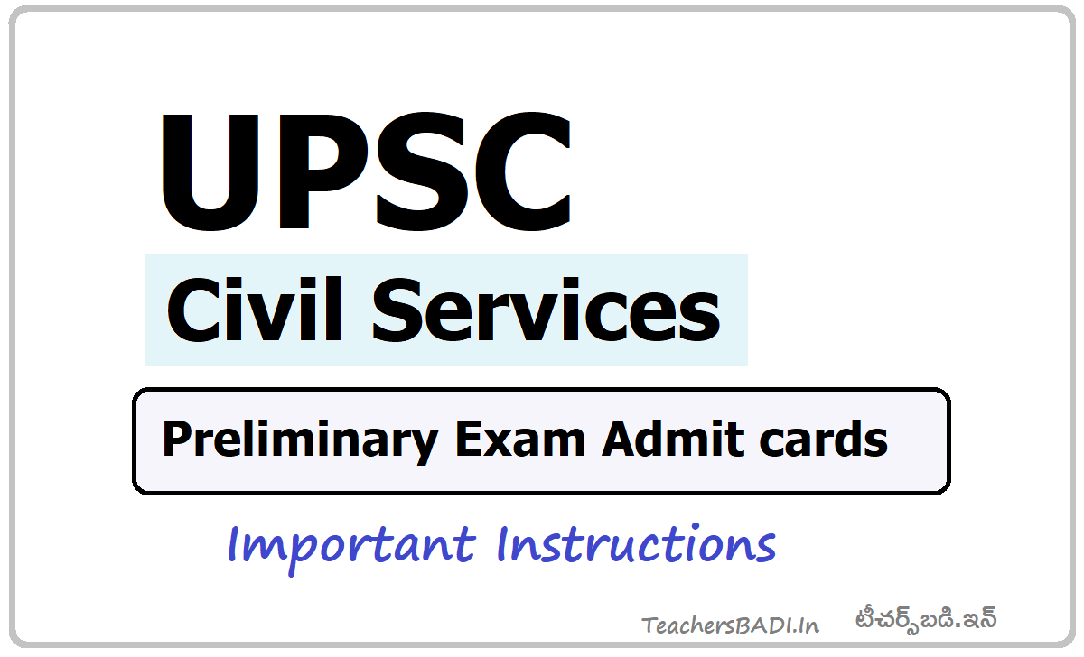 UPSC Civil Services Prelims Admit Cards 2020 and Instructions