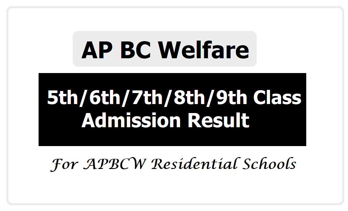 AP BC Welfare 5th/6th/7th/8th/9th Class Admission Result 2020 for APBCW Residential Schools