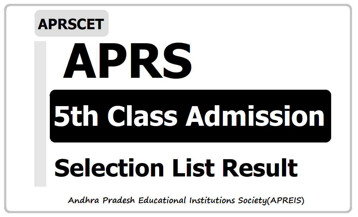 APRS 5th Class Selection List Result for Certificates verification 2020