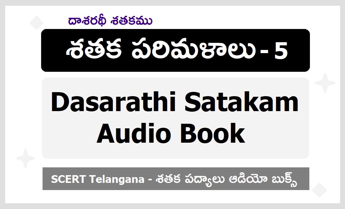 Dasarathi Satakam Audio Book by SCERT Telangana