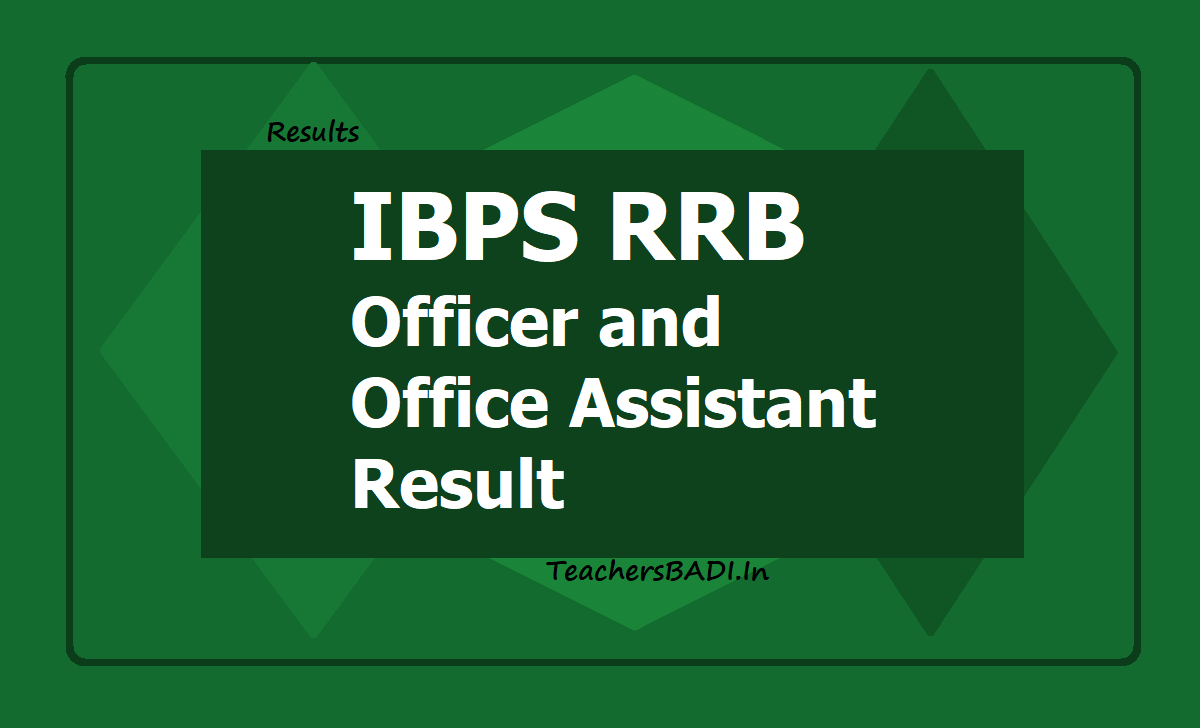 IBPS RRB Officer, Office Assistant Result 2020