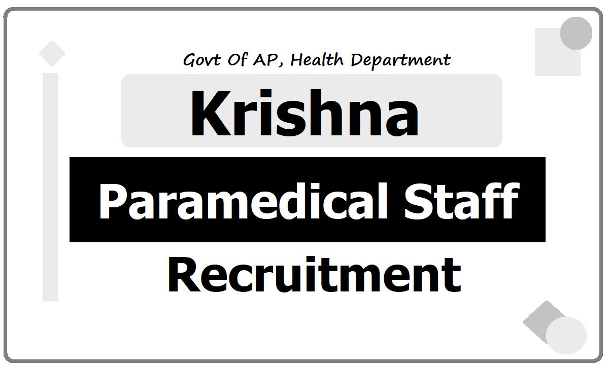 Krishna Staff Nurses, Lab Technicians & Pharmacists Recruitment 2020, Application Form