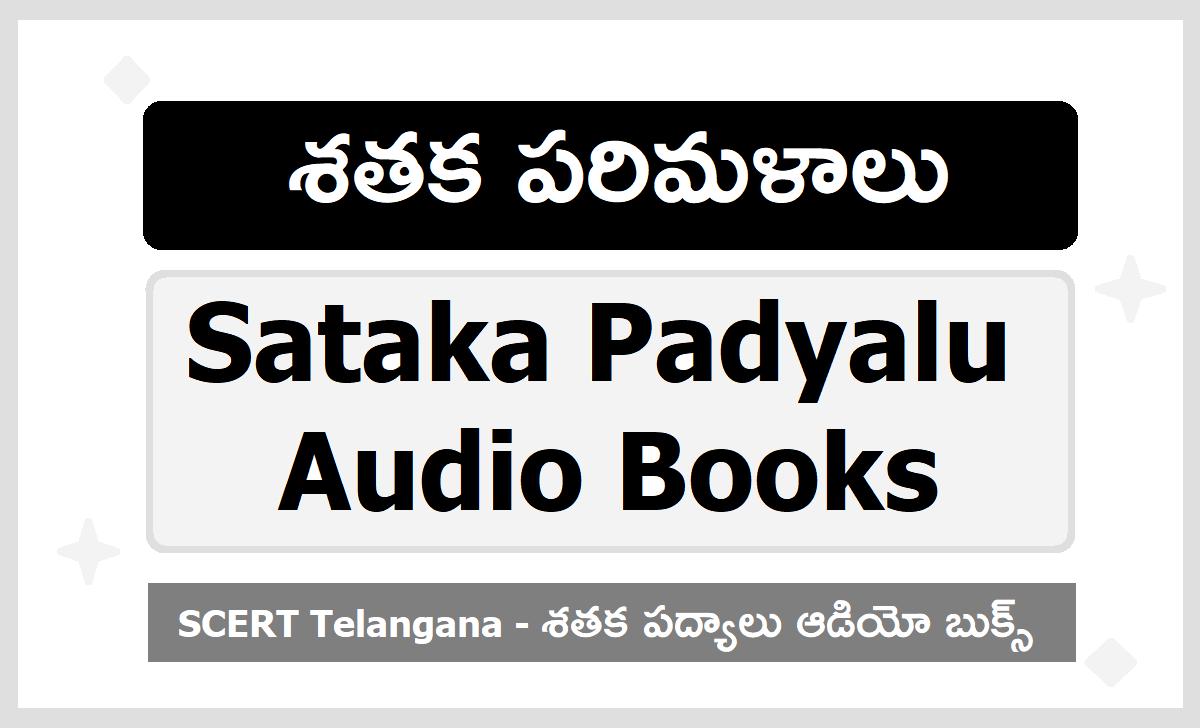 Sataka Parimalalu Sataka Padyalu Audio Books  Download (Sataka Poems) from here