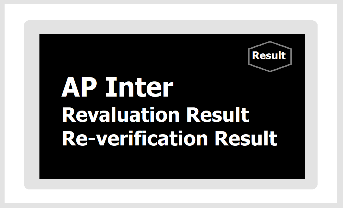 AP Inter Revaluation Result 2020, Check Recounting & Re-verification Result at 'bie.ap.gov.in'